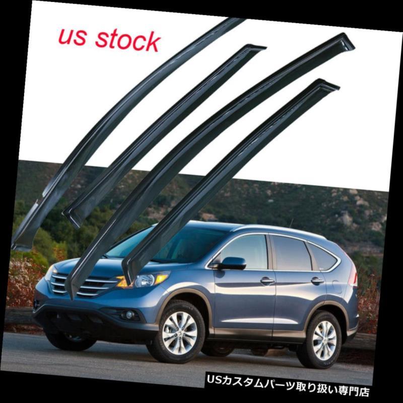 ベントバイザー ドアバイザー レインガード ホンダCRVウィンドウベントバイザーガードウィンドデフレクター07 08 09 10 11 outチャンネル for Honda CRV Window Vent Visor Guard Wind Deflector 07 08 09 10 11 out Channel
