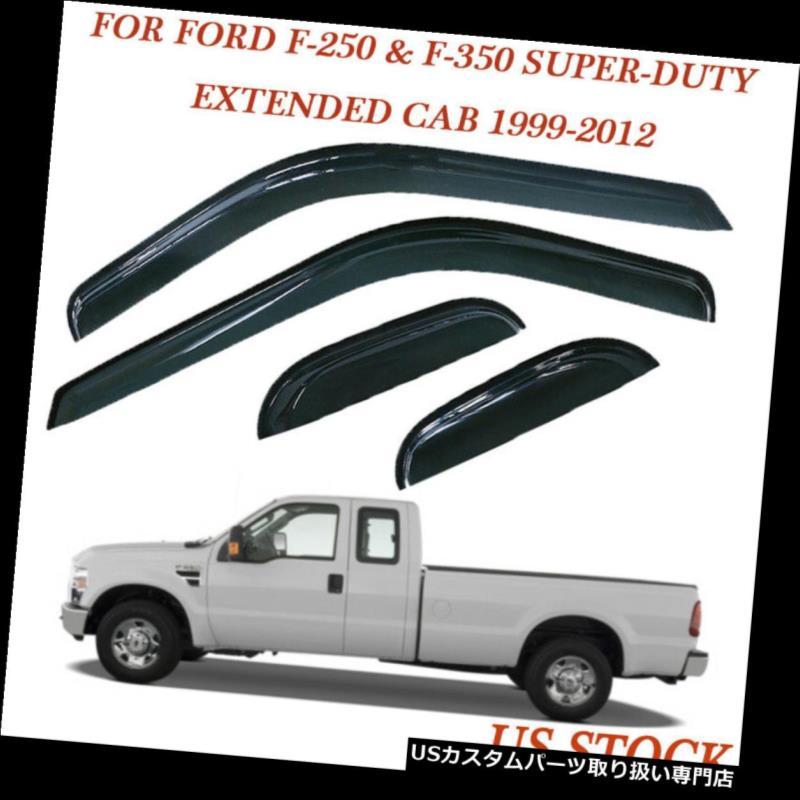 ベントバイザー ドアバイザー レインガード フォードF250 / F350拡張キャブ1999-12 LH& RH用ガードドアウィンドウベントバイザーを設定します。 Set Guard Door Window Vent Visors For Ford F250/F350 Extended Cab 1999-12 LH&RH