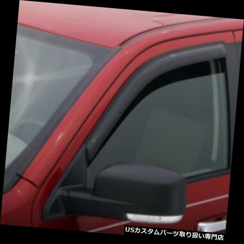 ベントバイザー ドアバイザー レインガード 92754 AVS 2ピースウィンドウベントバイザーレインガードforフォードF150レギュラーキャブ1997-2003 92754 AVS 2pc Window Vent Visor Rain Guards for Ford F150 Regular Cab 1997-2003