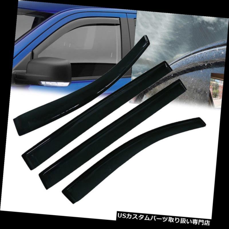ベントバイザー ドアバイザー レインガード トヨタシエナ2011-2018のための米国4X車の煙窓のバイザーの日曜日の雨監視出口 US 4X Car Smoke Window Visors Sun Rain Guard Vent For Toyota Sienna 2011-2018