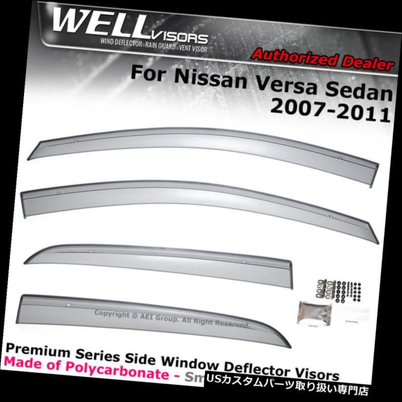 ベントバイザー ドアバイザー レインガード WELLvisors for Versa 07-11セダンサイドクリップオンウィンドウバイザークリップオン WELLvisors For Versa 07-11 Sedan Side Clip on Window Visors Clip-on