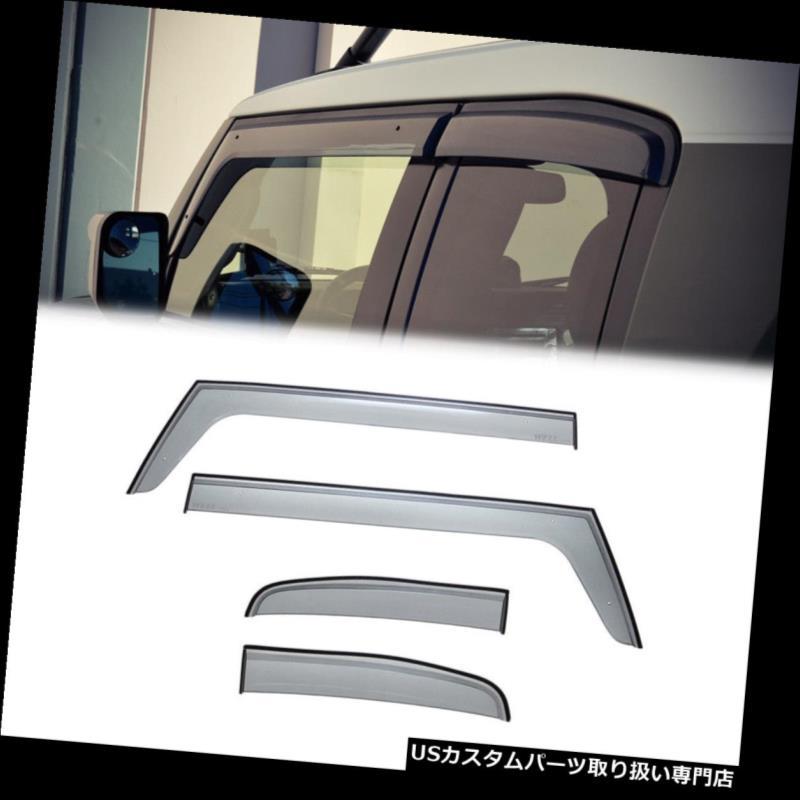 ベントバイザー ドアバイザー レインガード Guard Vent トヨタFJクルーザー2007-2016用[クリップON]サイドウィンドウベントバイザーレインガード For ON]Side Toyota FJ Cruiser 2007-2016 [Clip ON]Side Window Vent Visor Rain Guard, イワテマチ:ed1af526 --- ljudi.ee