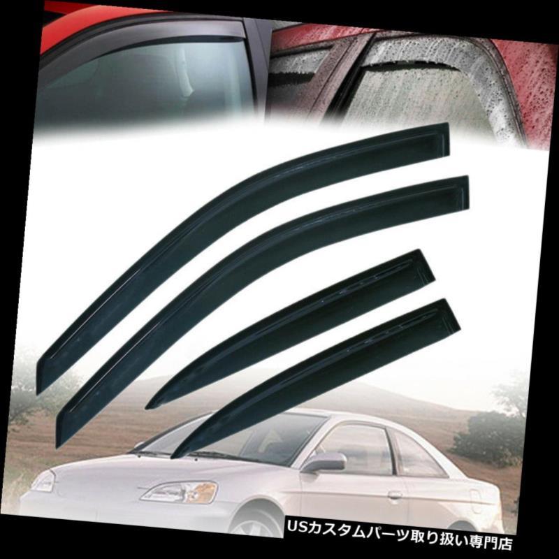 4pcs Vent Window Visor Wind Rain Guard Deflectors for Mazda 6 Sedan 4Door 03-08