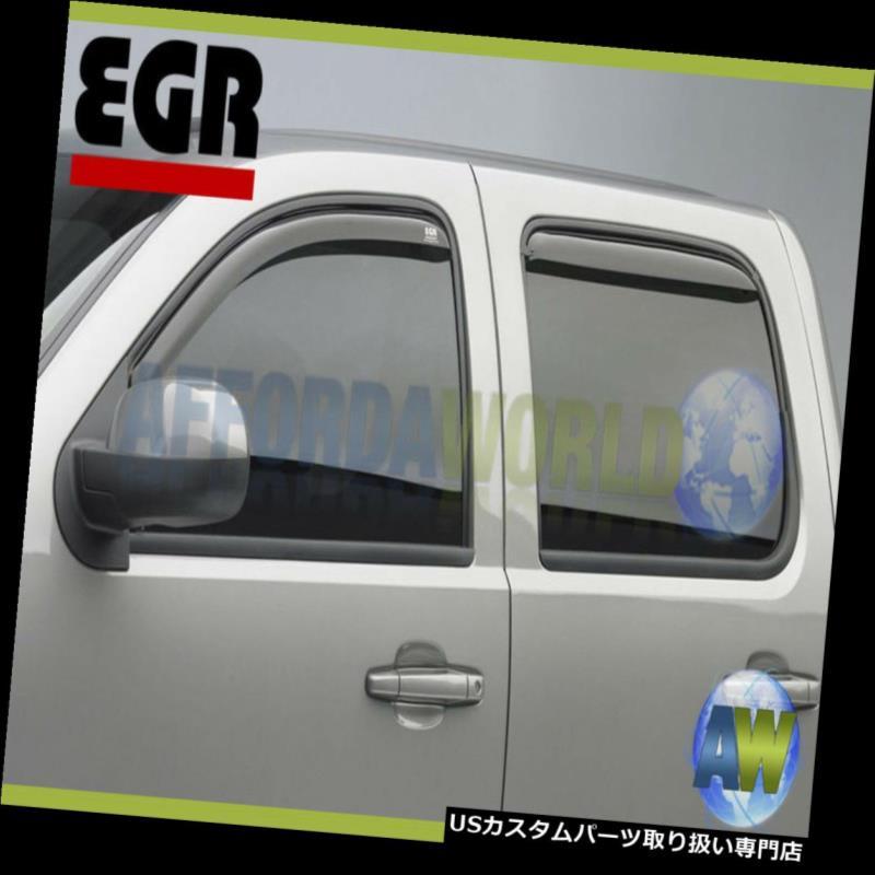 1999-2016 FORD F250 F350 F450 Crew Cab Chrome Vent Window Door Visor Rain Guards