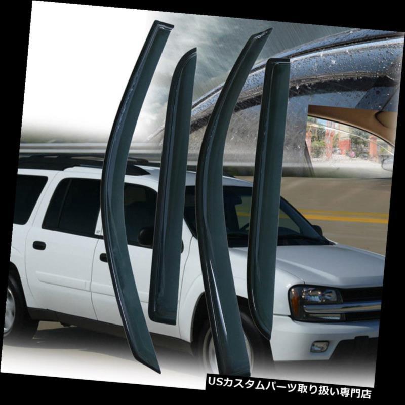 ベントバイザー ドアバイザー レインガード ドア窓用バイザーベントガードシェードテープシェイビートレイルブレイザー2002-2009 US用 Door Window Visors Vent Guard Shade Tape-On For Chevy Trailblazer 2002-2009 US