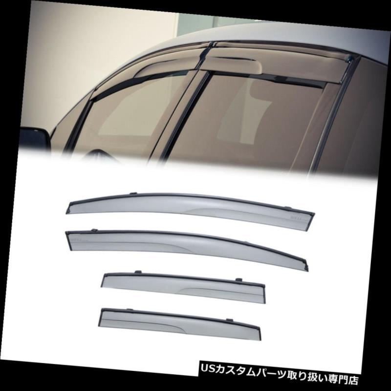 ベントバイザー [Clip ドアバイザー レインガード Window ON]Aero ホンダフィット2009-2014用[クリップON]エアロサイドウィンドウベントバイザーレインガード4PCセット For Honda Fit 2009-2014 [Clip ON]Aero Side Window Vent Visor Rain Guard 4PC Set, 釧路町:a1470abb --- ljudi.ee
