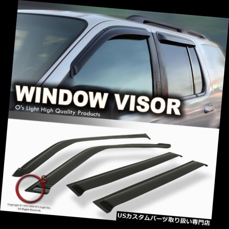 ベントバイザー ドアバイザー レインガード 14-17日産ローグ用レインガードサイドウィンドウバイザーベントウィンドディフレクター Rain Guard Side Window Visor Vent Wind Deflector For 14-17 NISSAN Rogue