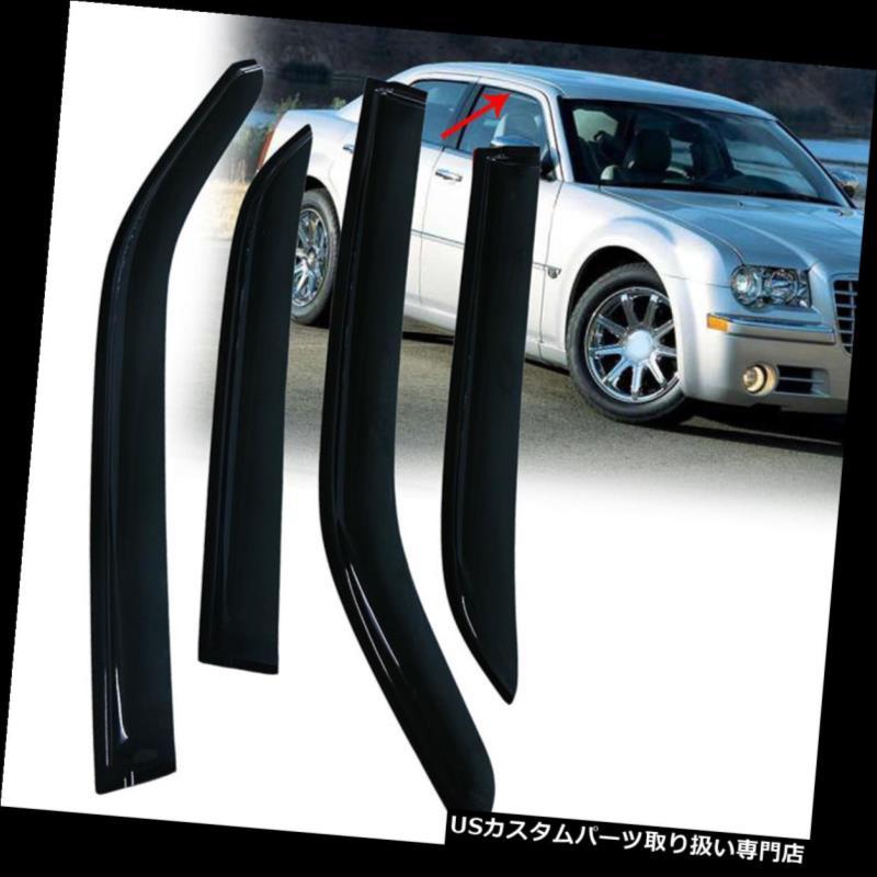 ベントバイザー ドアバイザー レインガード 4本のウィンドウバイザーシェードベントレインウィンドガードディフレクターフィット05-10クライスラー300 4Pcs Window Visors Shades Vent Rain Wind Guards Deflector Fit 05-10 Chrysler 300