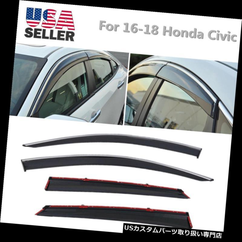 ベントバイザー ドアバイザー レインガード 16-18ホンダシビックセダンポリカーボネートウィンドウバイザーw /クロムトリム4個入り/セット Fits 16-18 Honda Civic Sedan Polycarbonate Window Visors w/ Chrome Trim 4Pc/Set