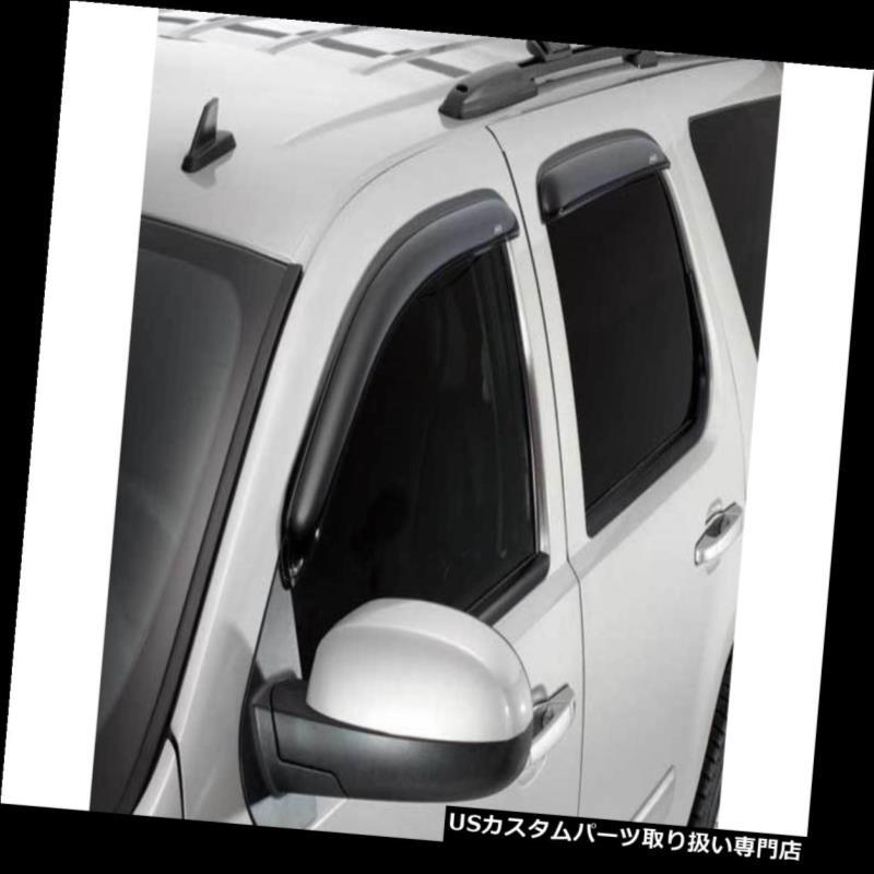 ベントバイザー ドアバイザー レインガード オートベントシェード4個ベントバイザー - 煙 - 94064 Auto Ventshade 4pc Vent Visor - Smoke - 94064