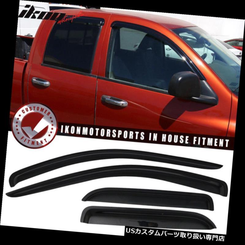 ベントバイザー ドアバイザー レインガード 02-09 Dodge Ram Quad Cabアクリルウィンドウバイザー4個セット Fits 02-09 Dodge Ram Quad Cab Acrylic Window Visors 4Pc Set