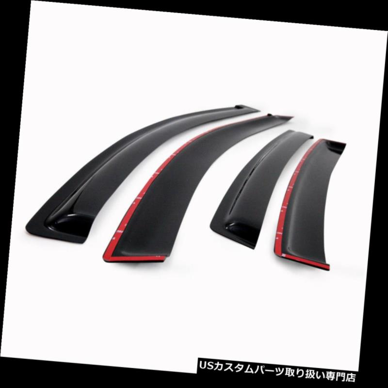 For 2011-2015 Toyota Sienna Smoke Wind Shield Guard Shade Door Window Visor 4pc