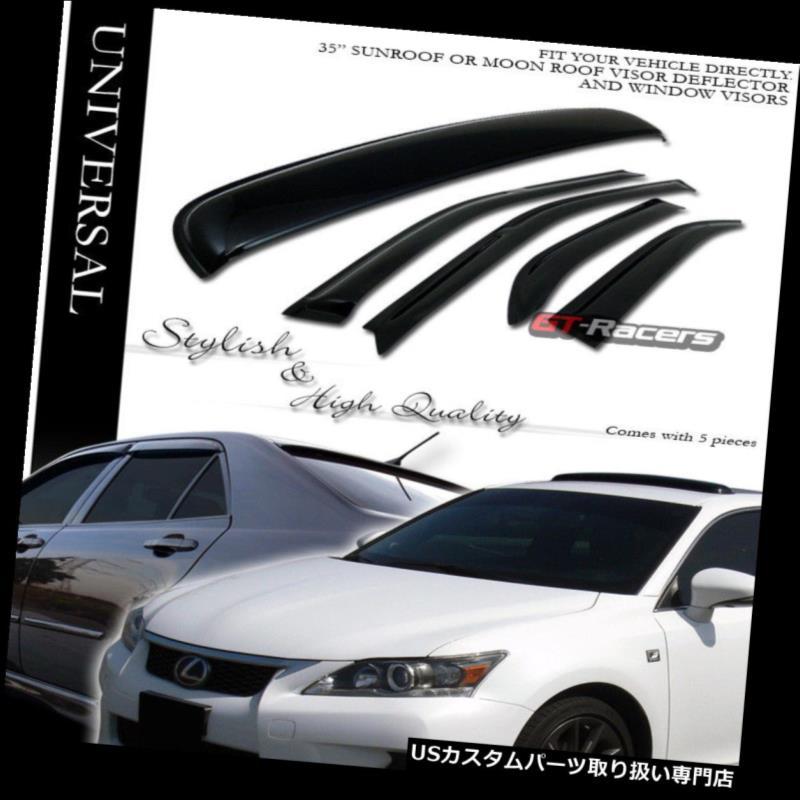 ベントバイザー ドアバイザー レインガード サンルーフムーンルーフガード付きスモークサンシェードベントウィンドウバイザー92-95 Civic 4D / 4Dr Smoke Sun Shade Vent Window Visors w/Sunroof Moon Roof Guard 92-95 Civic 4D/4Dr
