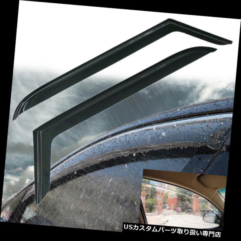 ベントバイザー ドアバイザー レインガード ジープラングラー1997-2006のための通気窓のバイザーの陰のバイザーの雨監視煙 For Jeep Wrangler 1997-2006 Vent Window Visor Shade Visors Rain Guards Smoke