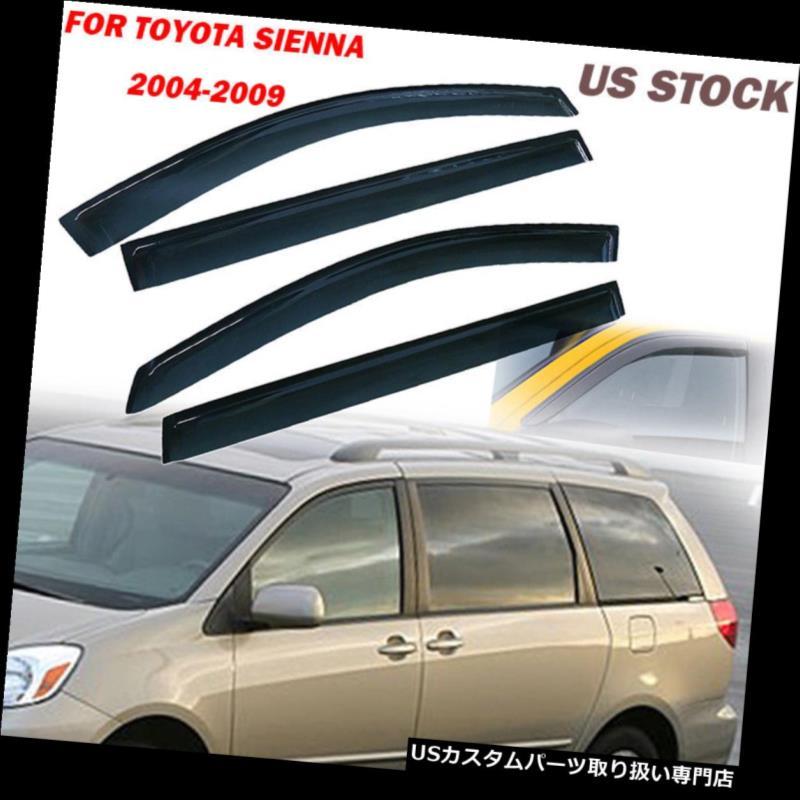 ベントバイザー ドアバイザー レインガード トヨタシエナのための4個/セットドアウィンドウベントバイザーレインシェード04 05 06 07 08 09 4Pcs/Set Door Window Vent Visors Rain Shade for Toyota Sienna 04 05 06 07 08 09