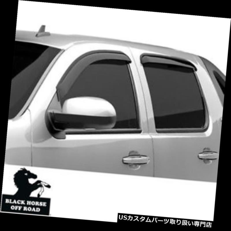 ベントバイザー ドアバイザー レインガード 14-17のトヨタハイランダーセットのための黒い馬の煙の出口の陰のバイザーのレインガード Black Horse Smoke Vent Shade Visors Rain Guards for 14-17 Toyota Highlander SET