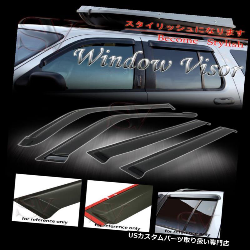 ベントバイザー ドアバイザー レインガード 煙の窓とバイザーの窓窓のそらせ板日陰の雨ガードジープチェロキー14-17 SMOKE WINDOW VENT VISORS WIND DEFLECTOR SUN SHADE RAIN GUARD JEEP CHEROKEE 14-17