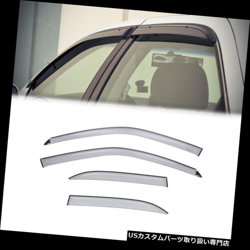 ベントバイザー ドアバイザー レインガード トヨタカムリ97-01用【クリップON】サイドウィンドウベントバイザーレインガードデフレクターセット For Toyota Camry 97-01 [Clip ON]Side Window Vent Visor Rain Guard Deflector Set