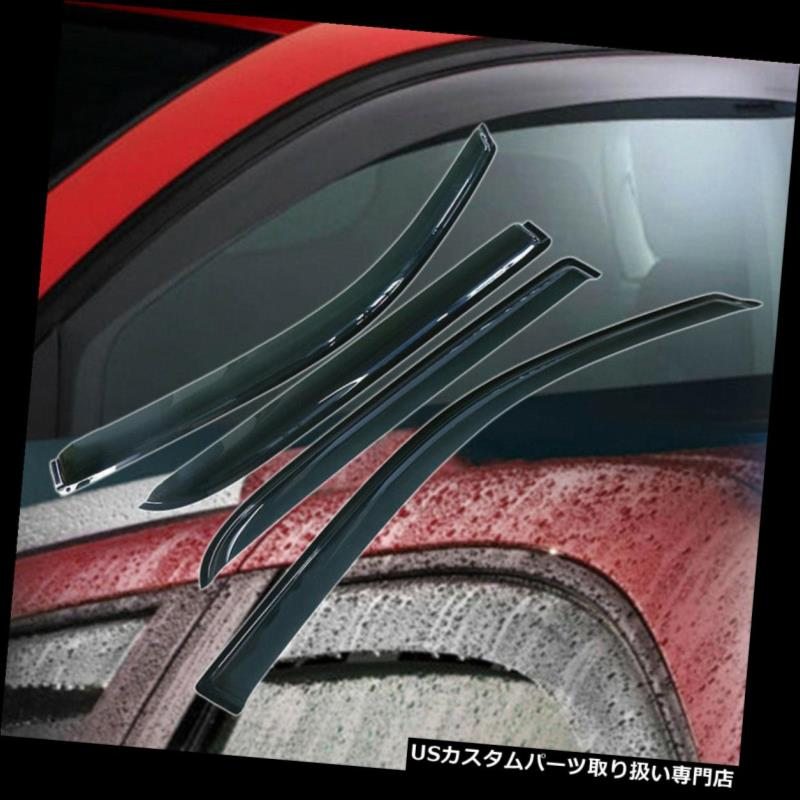 ベントバイザー ドアバイザー レインガード シボレー・トレイルブレイザー2002-2009用の新しい4xウィンドウバイザーベントレインガードシールド New 4x Window Visors Vent Rain Guards Shield for Chevrolet Trailblazer 2002-2009