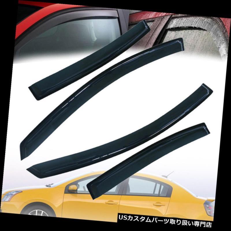 ベントバイザー ドアバイザー レインガード フィット日産セントラ07-11ベントサイドウィンドウバイザーサンレインガードディフレクタースモーク fit Nissan Sentra 07-11 Vent Side Window Visors Sun Rain Guards Deflectors Smoke