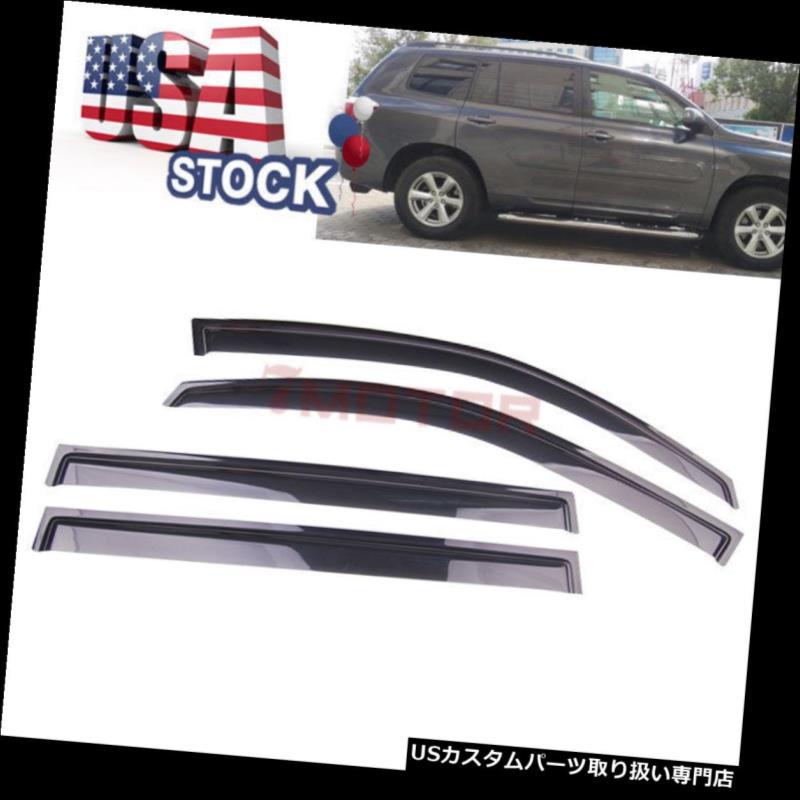 ベントバイザー ドアバイザー レインガード トヨタハイランダー2008-2011 7Mのための米国4Xの煙の窓の日雨のバイザーの出口の監視 US 4X Smoke Window Sun Rain Visors Vent Guard For Toyota Highlander 2008-2011 7M