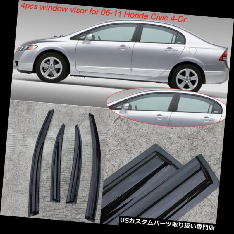 ベントバイザー ドアバイザー レインガード ホンダシビック06-11サイドウィンドウベントバイザーサンレインデフレクターガード4ピース for Honda Civic 06-11 Side Window Vent Visor Sun Rain Deflector Guard 4-Pieces