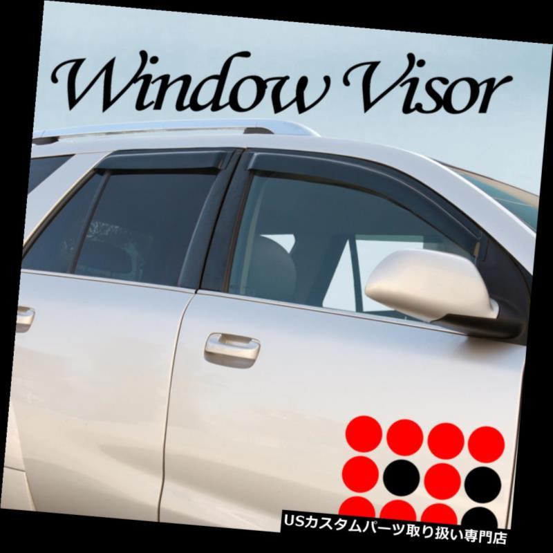 ベントバイザー ドアバイザー レインガード 窓のバイザーの日曜日の陰の雨風の監視の12-17フォードフォーカスセダンクリップに合う Fit 12-17 FORD FOCUS Sedan Clip On Window Visor Sun Shade Rain Wind Guard