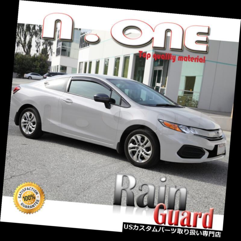 ベントバイザー ドアバイザー レインガード ウィンドウバイザーレインガードベントシェードデフレクターフィットホンダシビック2D /クーペ12 13 14 Window Visor Rain Guard Vent Shade Deflector Fit Honda Civic 2D/Coupe 12 13 14