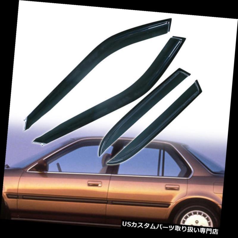 ベントバイザー ドアバイザー レインガード ホンダアコードセダン/ワゴン90用ウィンドウバイザーベントシェードウィンドデフレクター90 91-93 Window Visors Vent Shades Wind Deflector for Honda Accord Sedan / Wagon 90 91-93