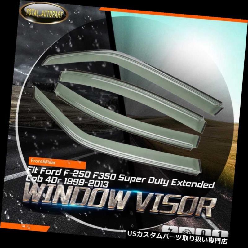 ベントバイザー ドアバイザー レインガード 4倍のウィンドウバイザーベントレインガードフォードF - 250 F - 350スーパーデューティ99から08の拡張 4x Window Visors Vent Rain Guards for Ford F-250 F-350 Super Duty 99-08 Extended