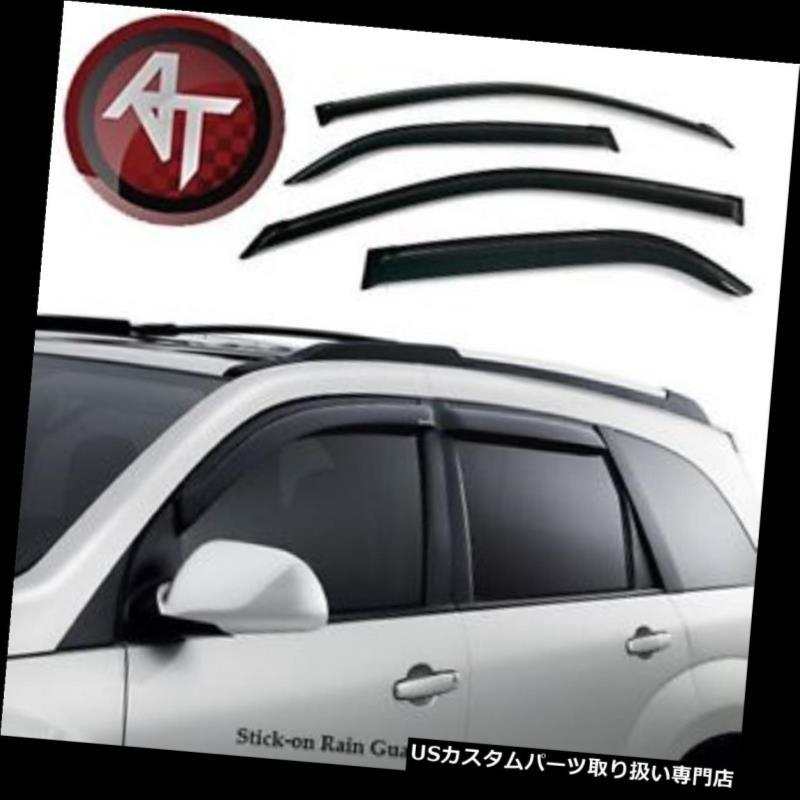 ベントバイザー ドアバイザー レインガード 06-10ヒュンダイソナタ4PCSのための煙窓の通気口シェードバイザーレインガード Smoke Window Vent Shade Visors Rain Guards For 06-10 Hyundai Sonata 4PCS