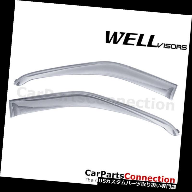 ベントバイザー ドアバイザー レインガード F-150レギュラースーパーキャブサンバイザーディフレクター用WellVisorsウィンドウバイザー15-18 WellVisors Window Visors 15-18 For F-150 Regular Super Cab Sun Visors Deflectors