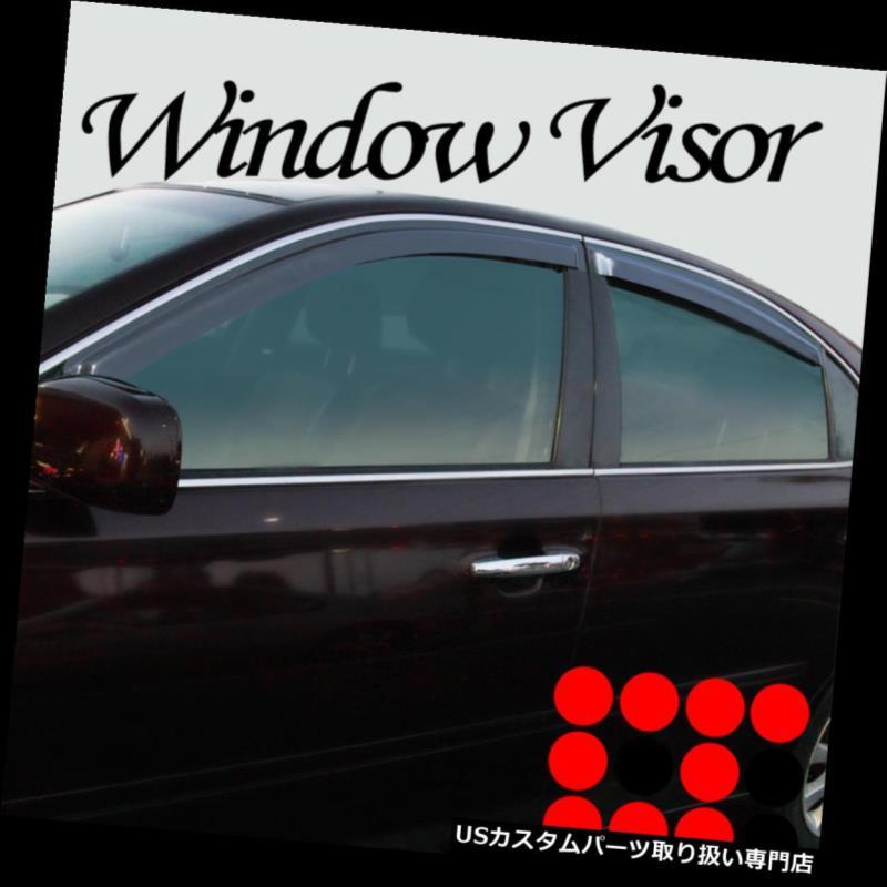 ベントバイザー ドアバイザー レインガード フィット10 11 12 Mazda6セダンレインガードウィンドウバイザーウィンドデフレクターサンシェード4Door Fit 10 11 12 Mazda6 Sedan Rain Guard Window Visor Wind Deflector Sun Shade 4Door