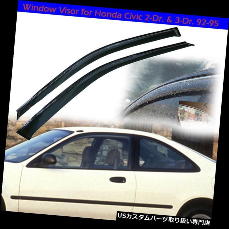 ベントバイザー ドアバイザー レインガード 92-95ホンダシビッククーペ/ハッチバック用 kウィンドウバイザーベントシェードレインガード2個 For 92-95 Honda Civic Coupe/Hatchback Window Visors Vent Shade Rain Guards 2Pcs