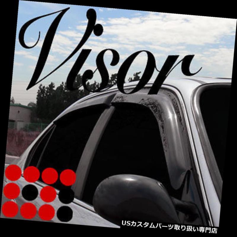 ベントバイザー ドアバイザー レインガード フィット13 14 15シボレースパークレインガードウィンドウバイザーウィンドデフレクターサンシェード Fit 13 14 15 Chevrolet Spark Rain Guard Window Visor Wind Deflector Sun Shade