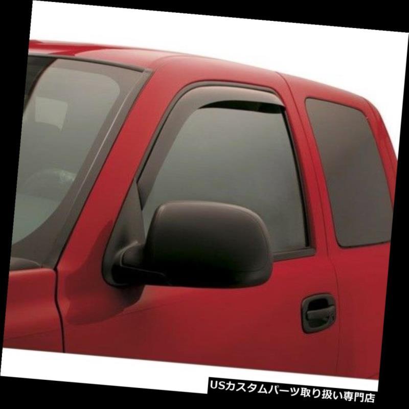 ベントバイザー ドアバイザー レインガード ホンダシビッククーペ2001-2005のための192311 AVSインチャネルベントバイザーレインガード 192311 AVS In-Channel Vent Visor Rain Guards for Honda Civic Coupe 2001-2005