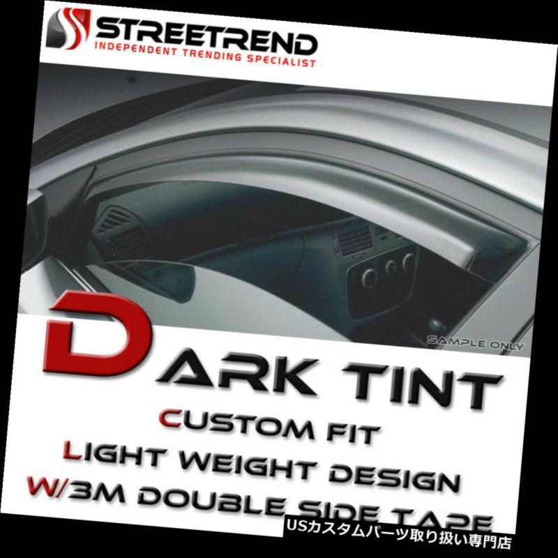 For 07-12 Nissan Sentra Vent Side Window Visors Rain Guards Weather Deflectors