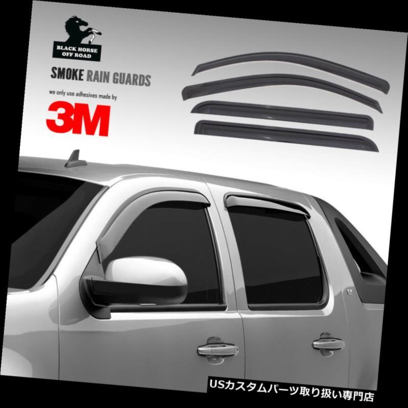 Black Horse 2007 2011 Honda CR V Smoke Vent Shade Visors Rain Guards 140735