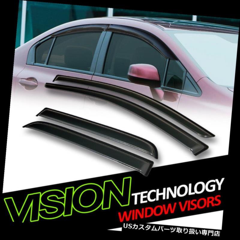 ベントバイザー ドアバイザー レインガード Jdm Rain / Wind Guardスモークティントベントシェードウィンドウバイザー14-15ミラージュハッチバック Jdm Rain/Wind Guard Smoke Tint Vent Shade Window Visors 14-15 Mirage Hatchback