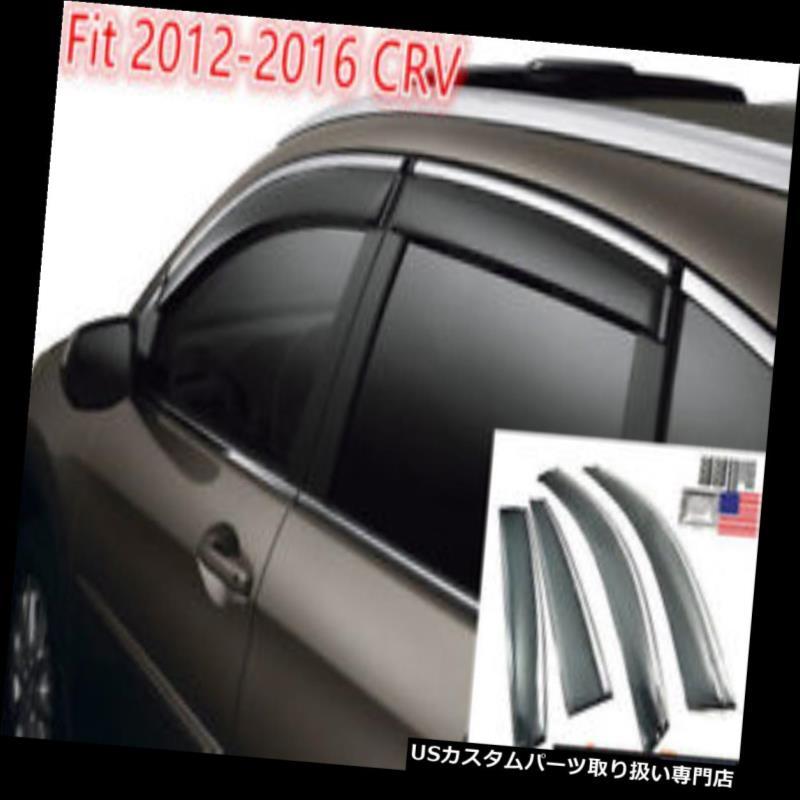 ベントバイザー ドアバイザー レインガード フィット12 13 14 15 16ホンダCRVウィンドウバイザーベントサンレインウィンドデフレクターOEスタイル Fit 12 13 14 15 16 Honda CRV Window Visors Vent Sun Rain Wind Deflector OE Style