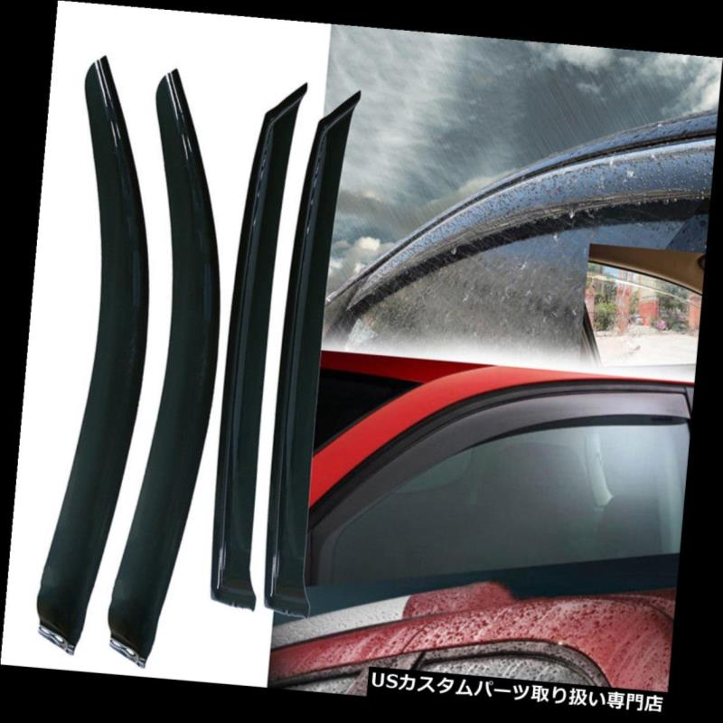 ベントバイザー ドアバイザー レインガード 95 96 97 98 99トヨタアバロンベントウィンドウバイザー雨サンウィンドシェードガード For 95 96 97 98 99 Toyota Avalon Vent Window Visors Rain Sun Wind Shades Guards