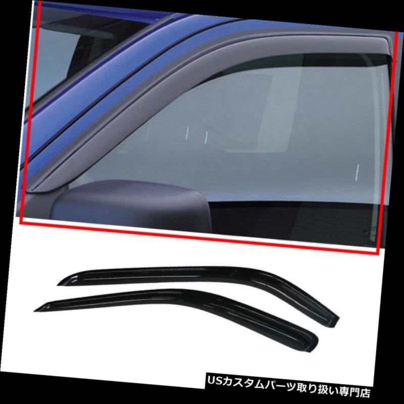ベントバイザー ドアバイザー レインガード 99-06シボレーシルバラード/ GMC標準的なタクシーのための前部窓のバイザーの出口の陰 Front Window Visors Vent Shade For 99-06 Chevrolet Silverado/ GMC Standard Cab