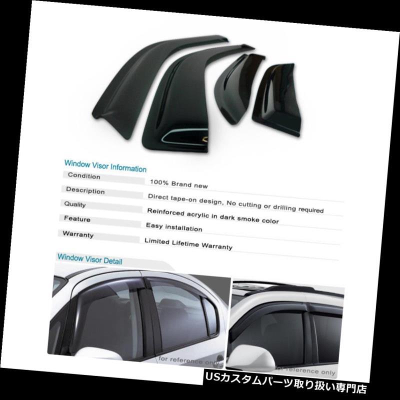 JDM Vent Visors 4pcs Wind Deflector Suzuki Vitara 99 00 01 02 03 04 05 1999-2005