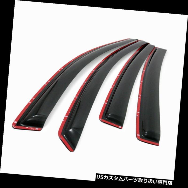 "35/"" New Style Moon Roof Top Sun Bug Shield Visor Wind Rain Vent Guard Fit Altima"