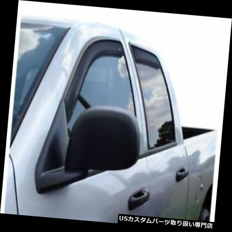 ベントバイザー ドアバイザー レインガード 2006-2008年のための窓の出口のバイザーDodge Ram 1500 2007 Z773YB Window Vent Visors For 2006-2008 Dodge Ram 1500 2007 Z773YB