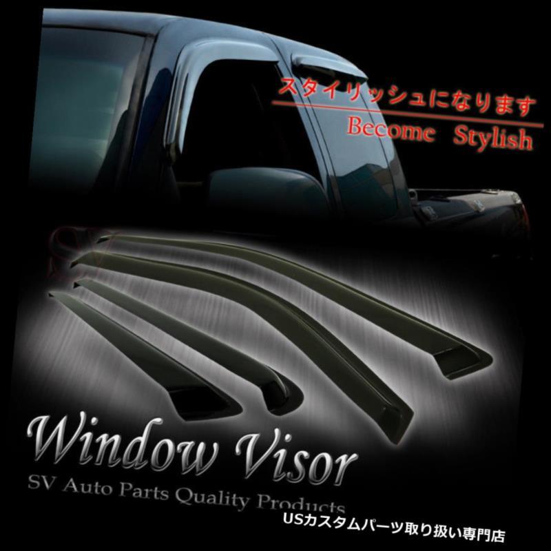 ベントバイザー ドアバイザー レインガード 煙の窓とバイザーの窓ガラスの偏向器シェードGMC YUKON XL / DENALI 01-06 SMOKE WINDOW VENT VISORS WIND DEFLECTOR SHADE GMC YUKON XL/DENALI 01-06