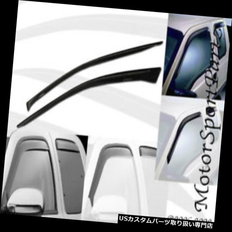 ベントバイザー ドアバイザー レインガード 日産フロンティア98-04のための外の台紙2MMの出口のバイザーのデフレクターの前部2pcs Outside Mount 2MM Vent Visors Deflector Front 2pcs For Nissan Frontier 98-04