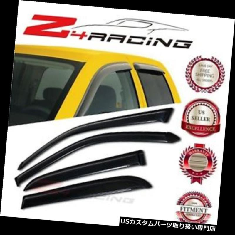 ベントバイザー ドアバイザー レインガード 04-06トヨタツンドラダブルキャブベントシェードガードウィンドウバイザーデフレクター4ピース For 04-06 Toyota Tundra Double Cab Vent Shade Guard Window Visors Deflector 4PC