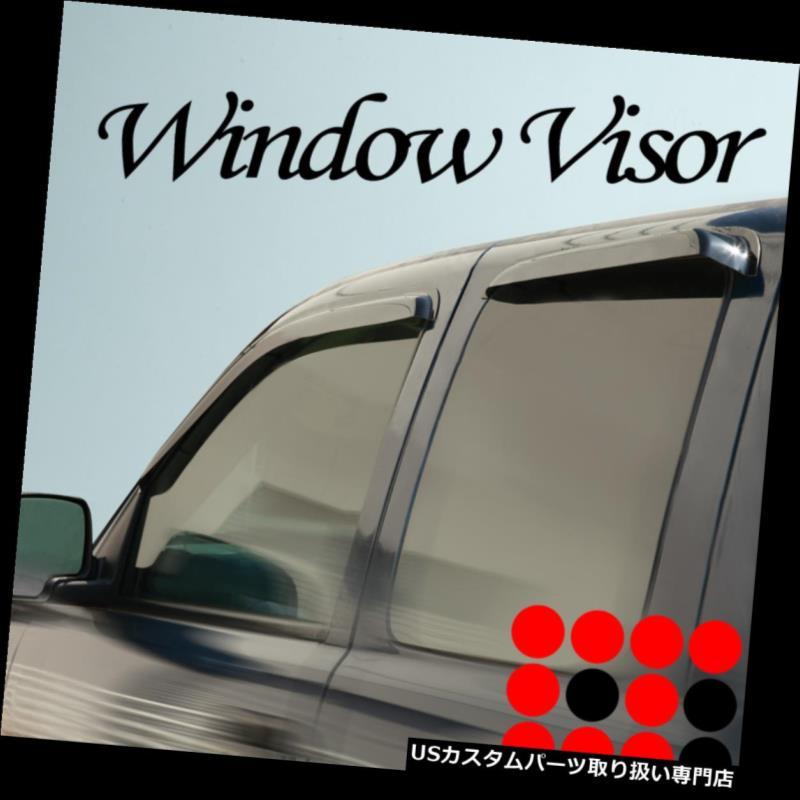 ベントバイザー ドアバイザー レインガード 01-03リンカーンブラックウッドレインガードウィンドウバイザーウィンドデフレクターサンシェードにフィット Fit 01-03 Lincoln Blackwood Rain Guard Window Visor Wind Deflector Sun Shade