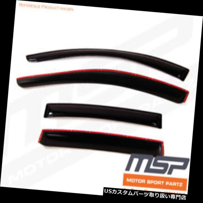 ベントバイザー ドアバイザー レインガード トヨタシエナ17-18用のアウトチャネルJDMベントバイザー4本 Out-Channel JDM Vent Visors 4pcs For Toyota Sienna 17-18